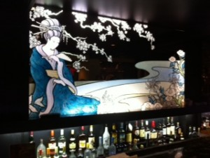 Bar at Benihana